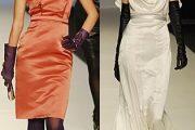 Tendencias de moda otoño-invierno 20008/2009: estilo años 40