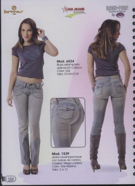 jeans16