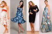 Frescos y modernos vestidos de noche para embarazadas