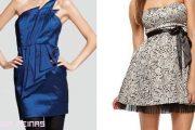 Algunos vestidos cortos de fiesta