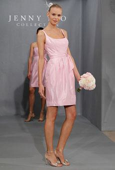 vestidos para damas de bodas