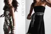 Modelos de vestidos cortos para ir de bodas