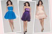 Colores de moda para esta temporada 2011