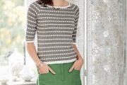 Sugerencias de ropa moderna para el día a día
