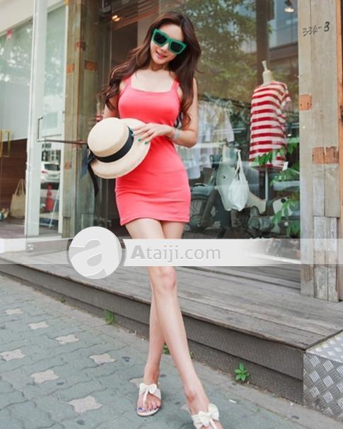 vestidos elegantes para el diario