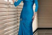 Elegantes vestidos ideales para señoras