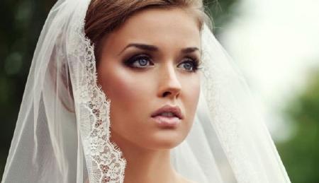 cosmetico para boda