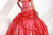 Vestidos de quince años estilo princesa