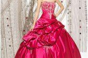 Vestidos de XV Rosados