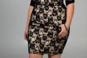 Vestidos modernos y elegantes 2015 para gorditas