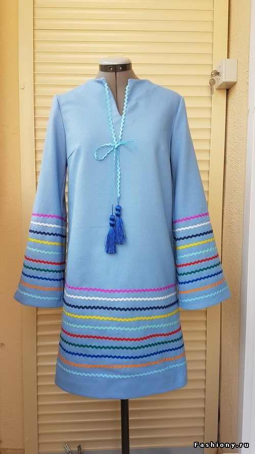 vestidos etnicos
